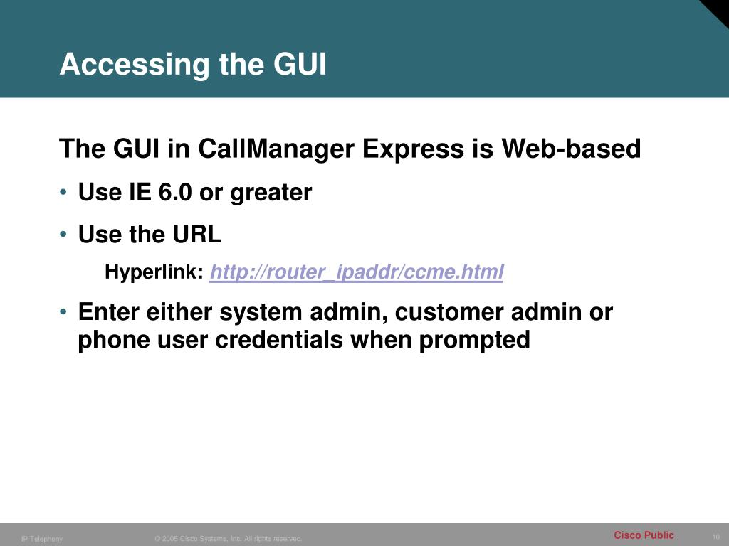 Cme gui access