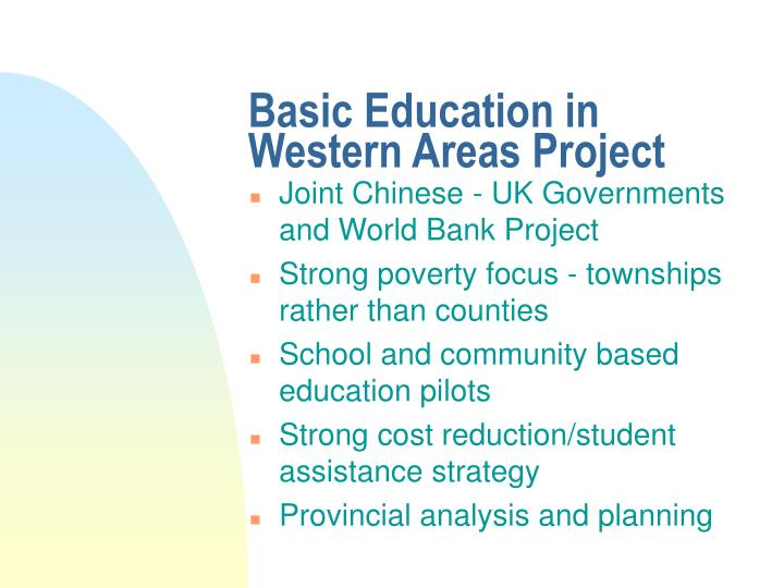 Basic Education in Western Areas Project