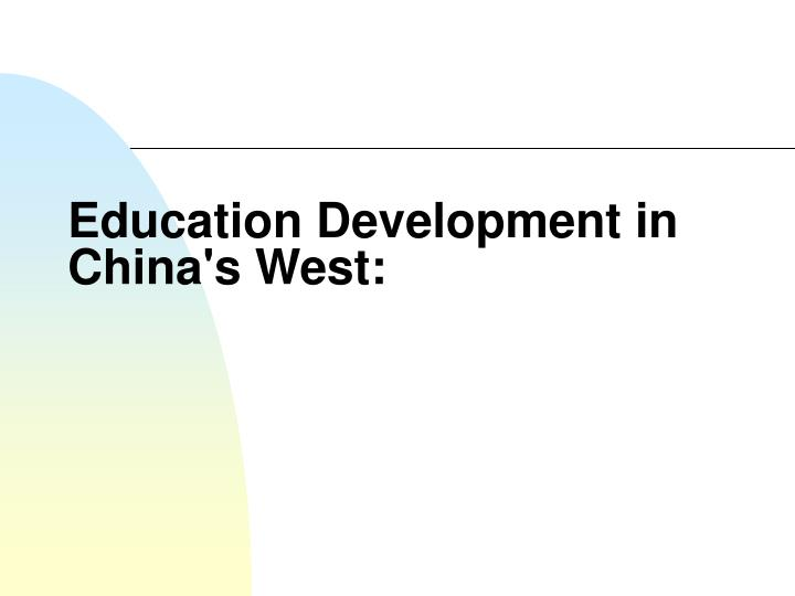Education development in china s west