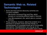 semantic web vs related technologies