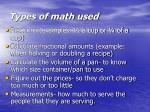 types of math used