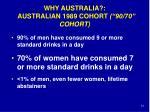 why australia australian 1989 cohort 90 70 cohort