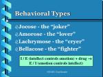 behavioral types