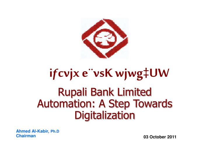 rupali bank Swift codes for all branches of rupali bank ltd swift codes business identifier codes (bic codes) for thousands of banks and financial institutions in more than 210 countries.