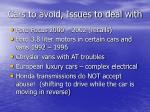 cars to avoid issues to deal with