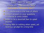 east meets west china vs minnesota nice