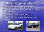 ford escort mercury tracer