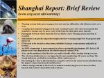 shanghai report brief review www esig ucar edu warning