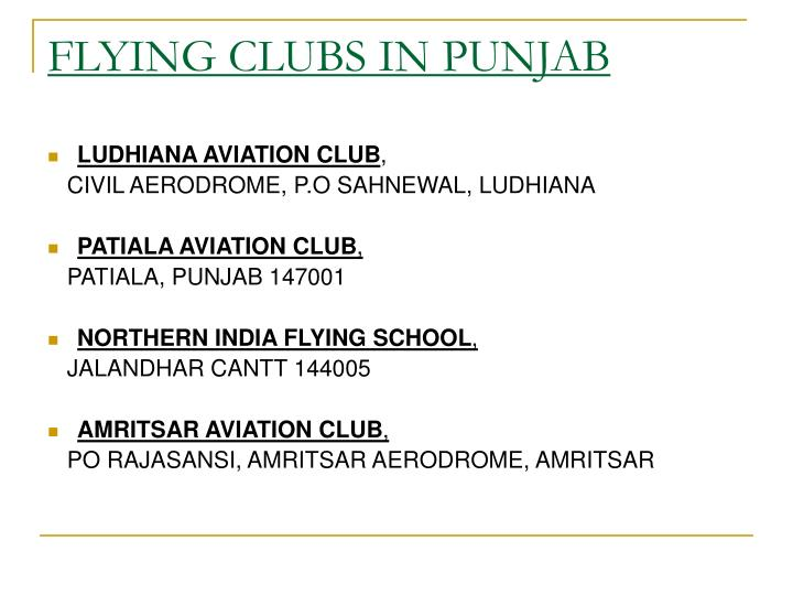 FLYING CLUBS IN PUNJAB