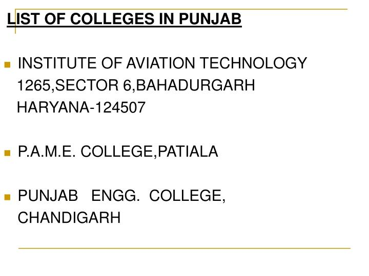 LIST OF COLLEGES IN PUNJAB
