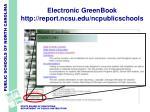 electronic greenbook http report ncsu edu ncpublicschools2