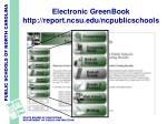 electronic greenbook http report ncsu edu ncpublicschools3