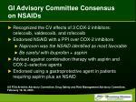 gi advisory committee consensus on nsaids