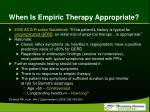 when is empiric therapy appropriate
