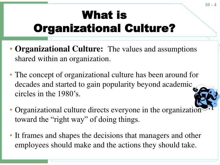 organizational culture and personal values essay Some managers may feel that their choices of corporate strategy are entirely objective this may well be so if they include their personal values among the elements.