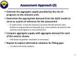 assessment approach 2