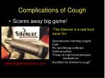 complications of cough17