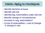 dq33 apply to montagnes