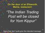 on the door of an ellsworth maine restaurant