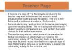 teacher page
