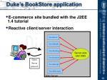 duke s bookstore application