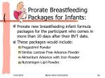 prorate breastfeeding packages for infants