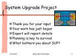 system upgrade project