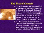 the text of genesis15