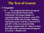 the text of genesis16