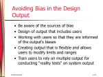avoiding bias in the design output
