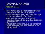 genealogy of jesus matthew 1 1 17