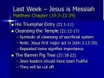 last week jesus is messiah matthew chapter 19 3 23 39