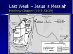 last week jesus is messiah matthew chapter 19 3 23 3984
