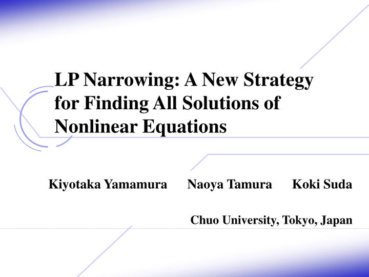 lp narrowing a new strategy for finding all solutions of nonlinear equations