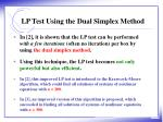 lp test using the dual simplex method