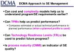 dcma approach to se management