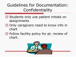 guidelines for documentation confidentiality