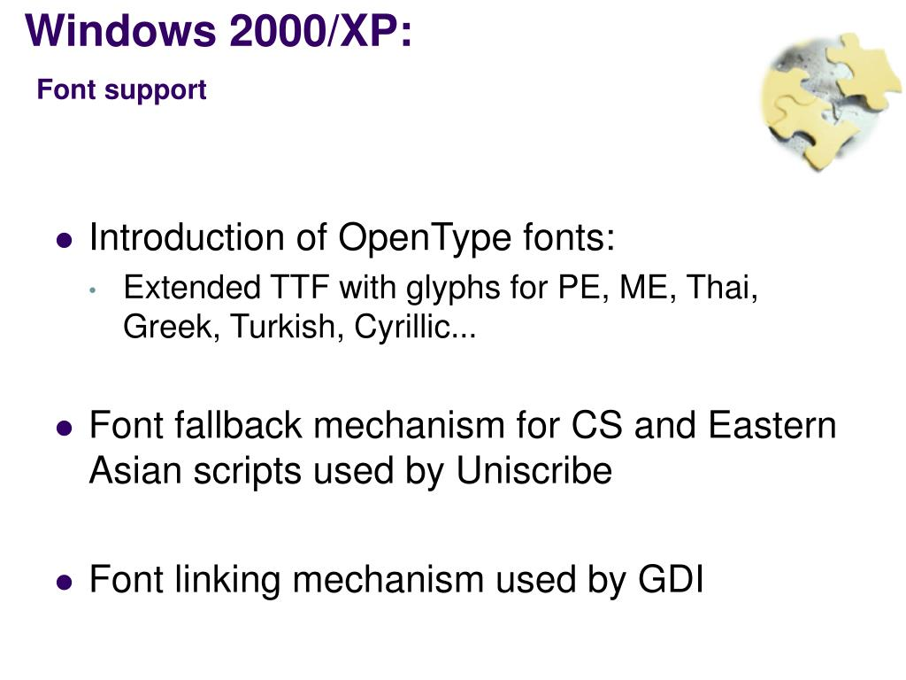PPT - Software Globalization With Windows 2000/XP PowerPoint