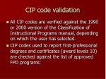 cip code validation