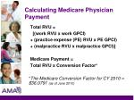 calculating medicare physician payment