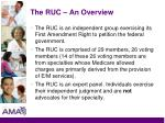 the ruc an overview