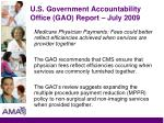 u s government accountability office gao report july 2009