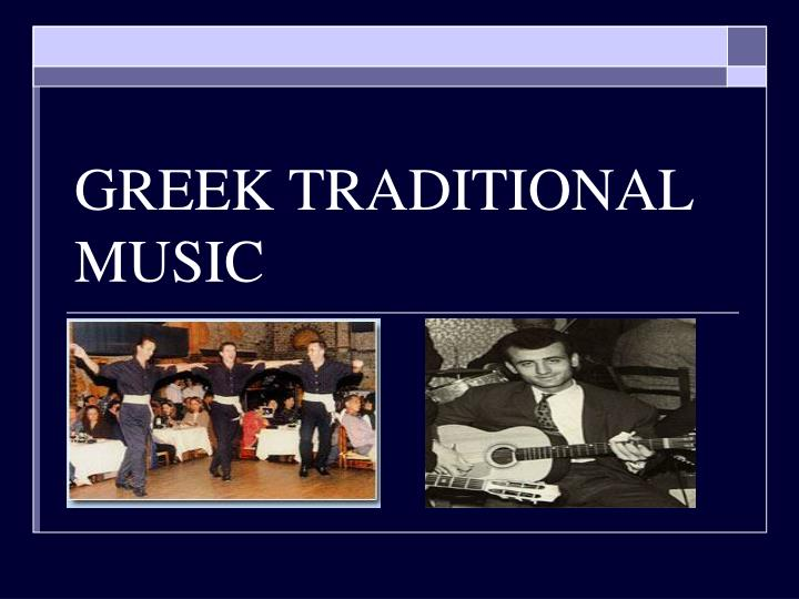 Greek traditional music