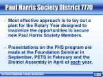 paul harris society district 77701