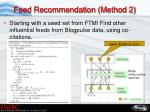 feed recommendation method 227
