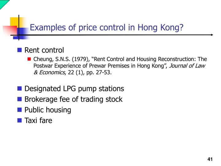 Examples of price control in Hong Kong?