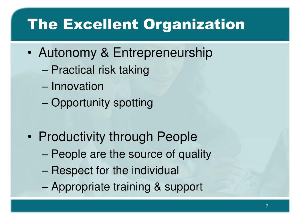 The Excellent Organization