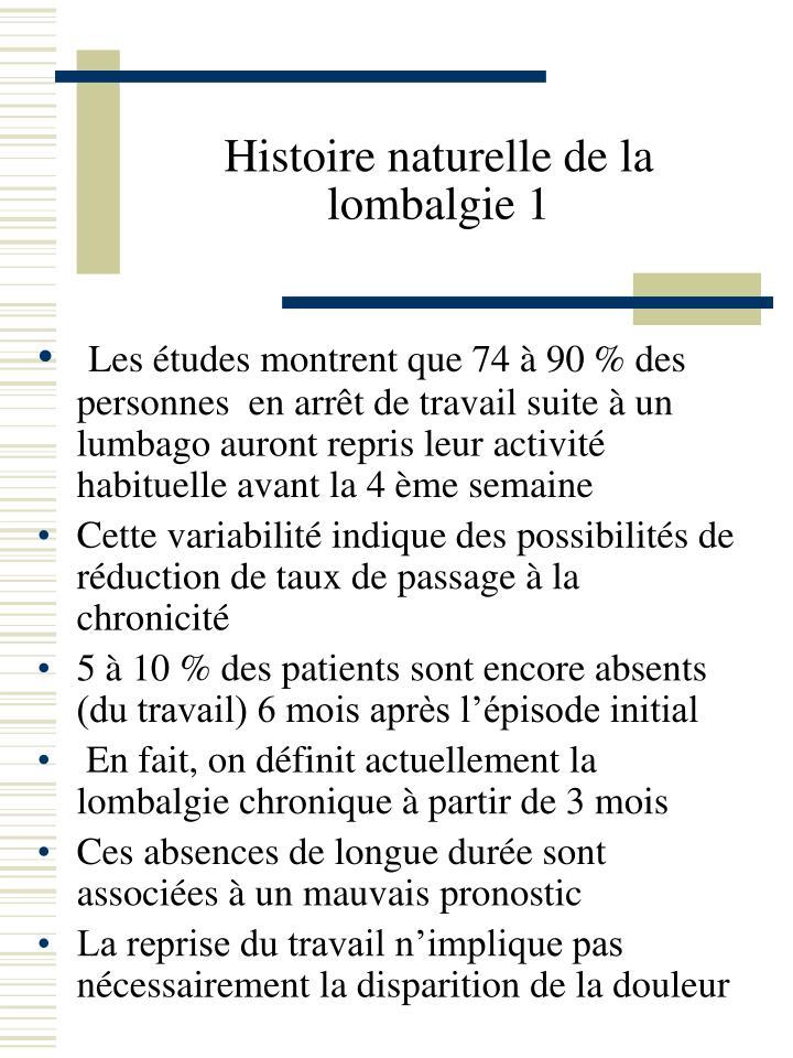 Histoire naturelle de la lombalgie 1