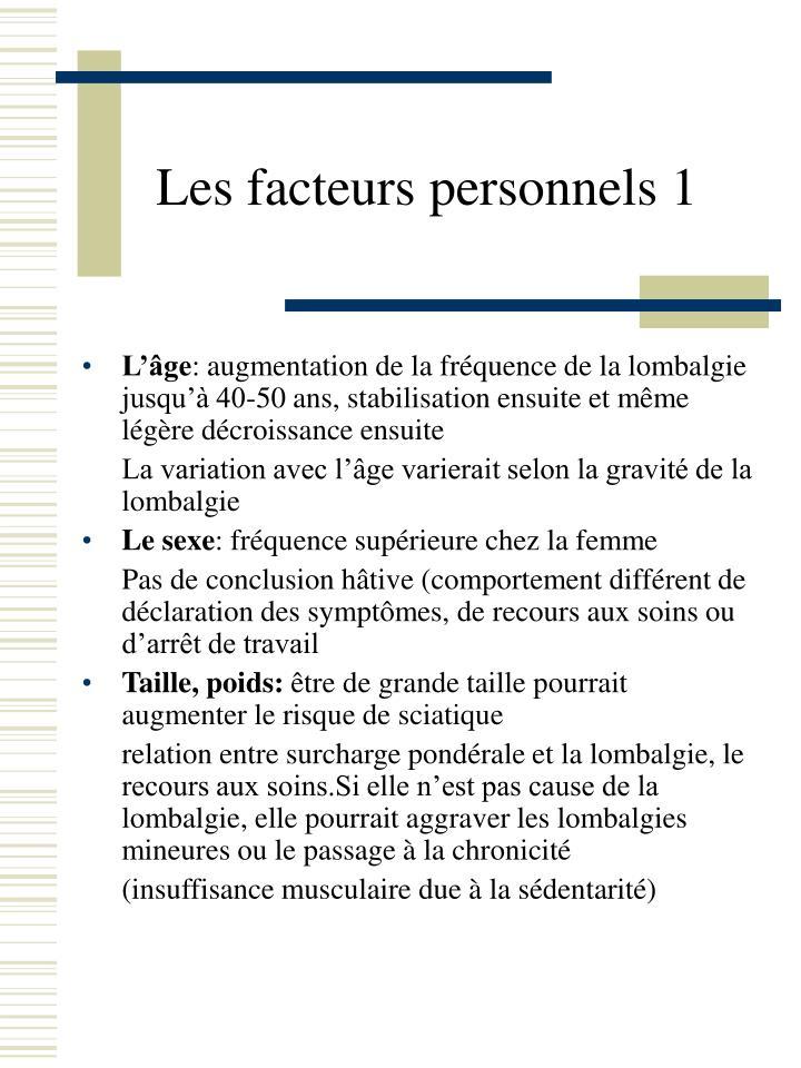 Les facteurs personnels 1