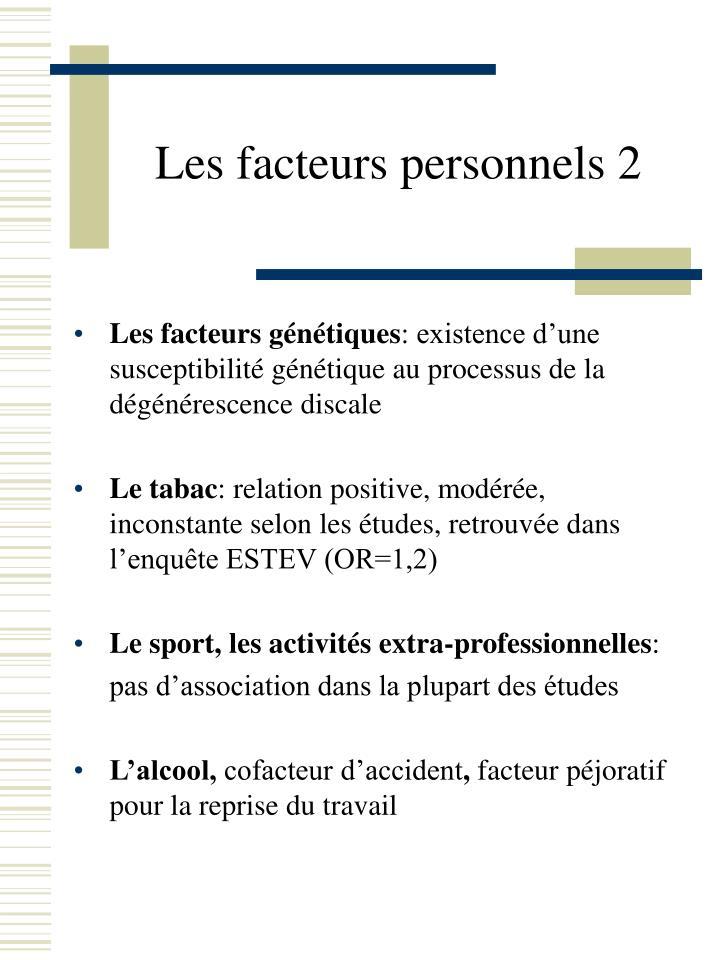 Les facteurs personnels 2